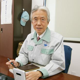 Kuniaki Hagihara